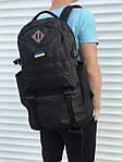 Черный мужской повседневный рюкзак с рассувным дном, 40л + 5л, фото 8