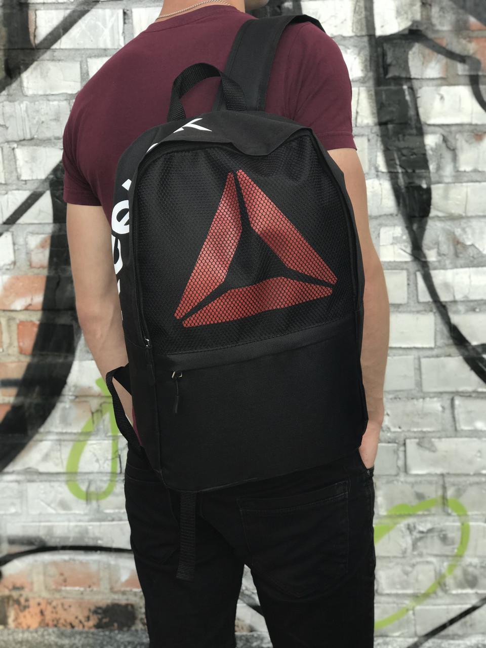 Спортивный рюкзак для школы и спорта Reebok