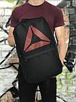 Спортивный рюкзак для школы и спорта Reebok, фото 3