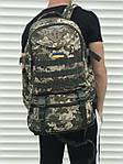 Большой мужской рюкзак с рассувным дном, 40л + 5л, фото 2