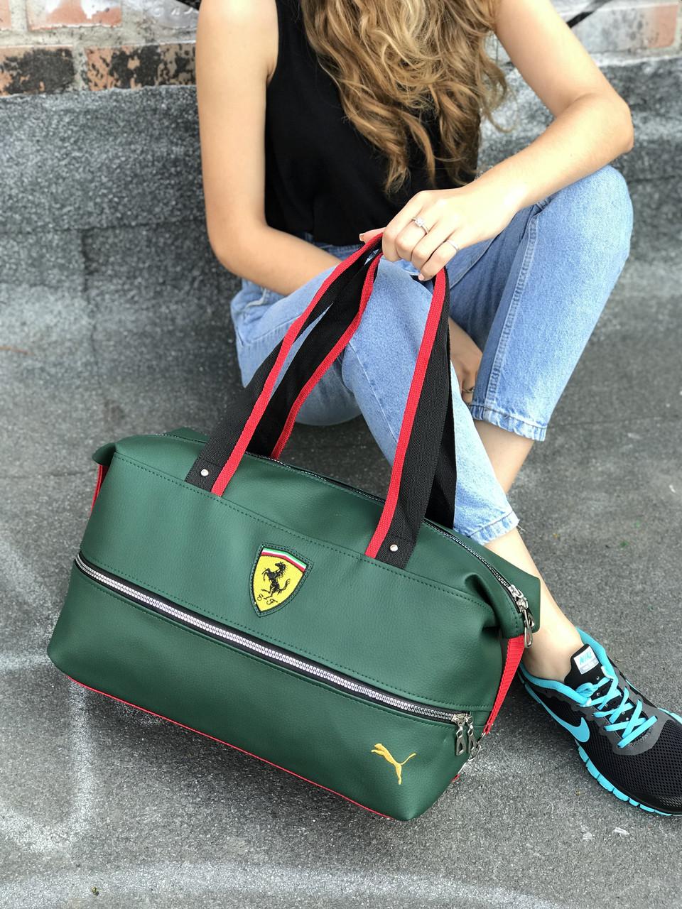 Женский спортивная сумка Puma Ferrari, зеленая
