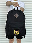 Качественный черный рюкзак с гербом (17 л) черный, фото 3