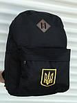 Качественный черный рюкзак с гербом (17 л) черный, фото 5