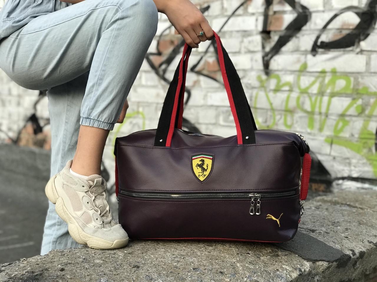 Женский спортивная сумка Puma Ferrari, темно фиолетовая