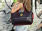 Женский спортивная сумка Puma Ferrari, темно фиолетовая, фото 2