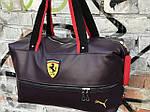 Женский спортивная сумка Puma Ferrari, темно фиолетовая, фото 4
