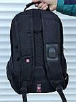 Поаседневный качественный рюкзак Swissgear, черный, фото 4