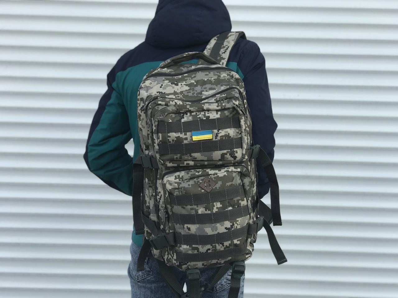 Тактичный камуфляжный рюкзак на 45 литров