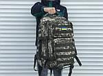 Тактичный камуфляжный рюкзак на 45 литров, фото 2