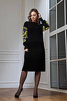 Вязаное платье Милана  (44-54) желтый