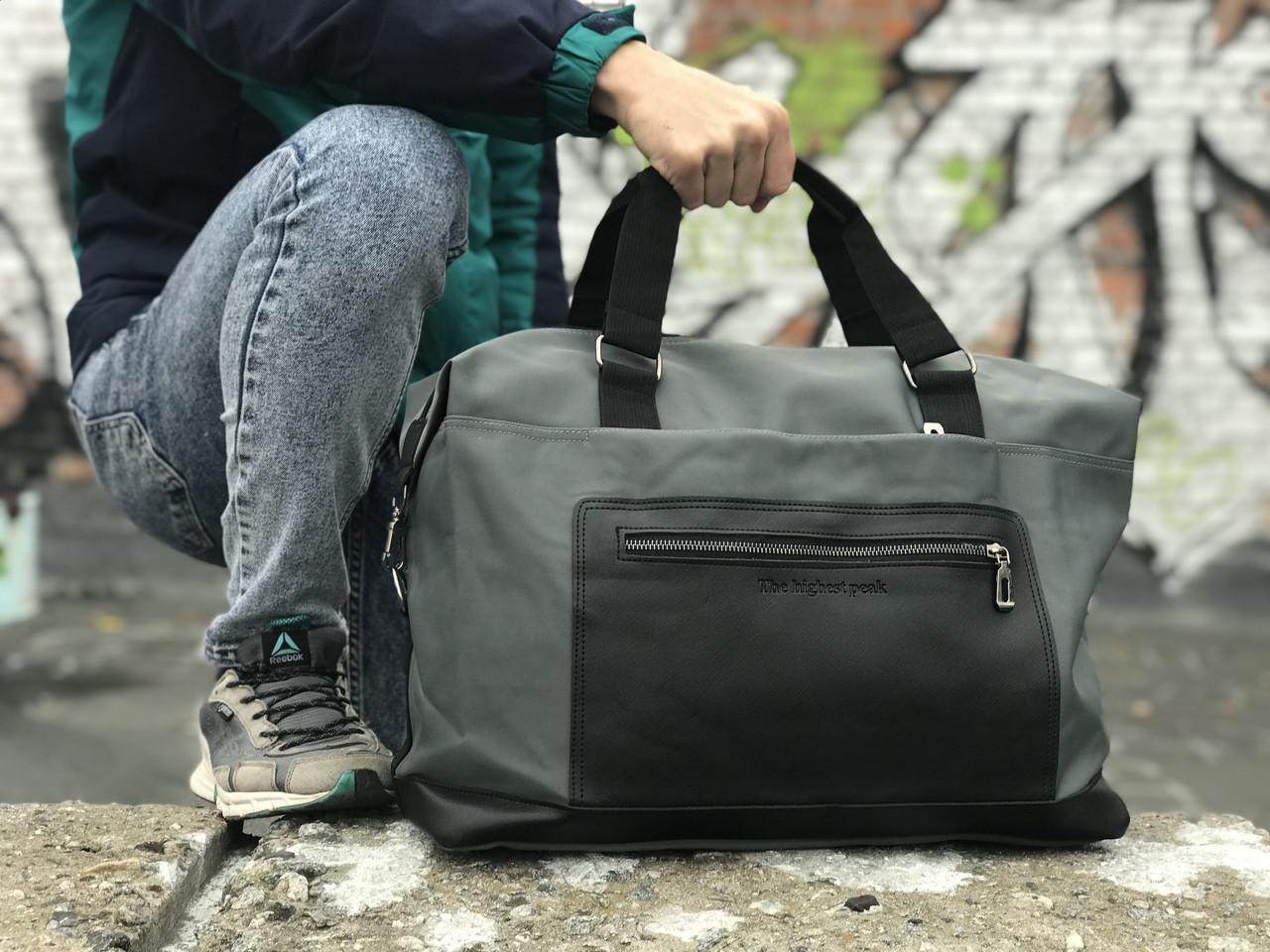 Стильная серая дорожная сумка