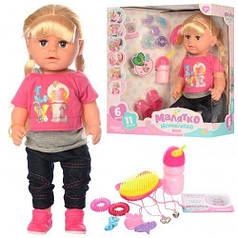 Кукла для маленьких мам с бутылочкой BLS002B-S-UA