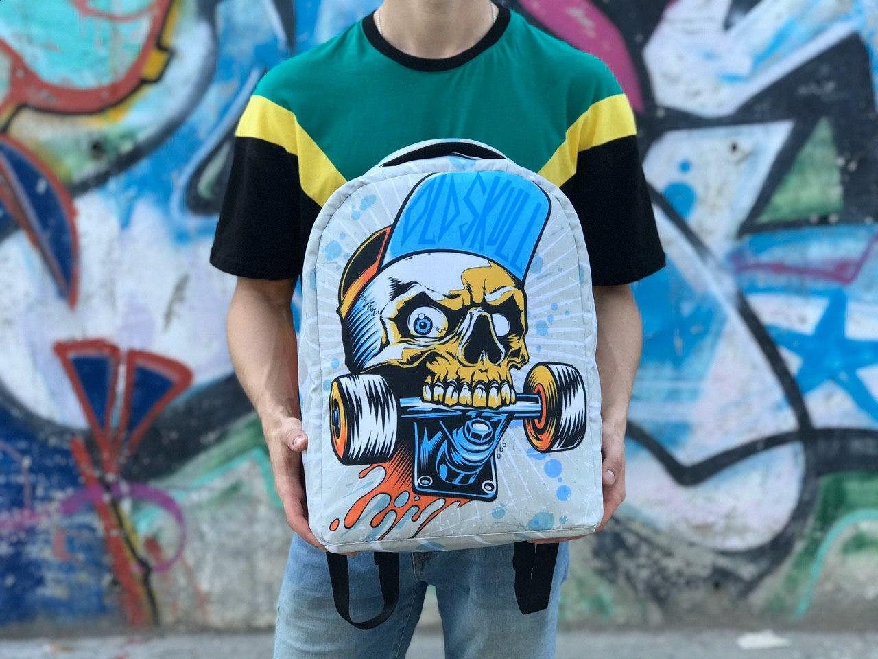 Спортивный школьный рюкзак Череп