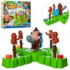Детская настольная игра Treasure Hunt WS5326