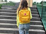 Женский cпортивный рюкзак Kanken, желтый, фото 2