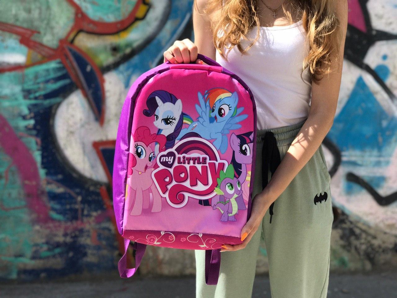 Портфель для девочки с Пони