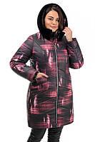 Длинная зимняя женская куртка с 48 по 58