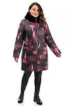 Длинная зимняя женская куртка с 48 по 58, фото 2
