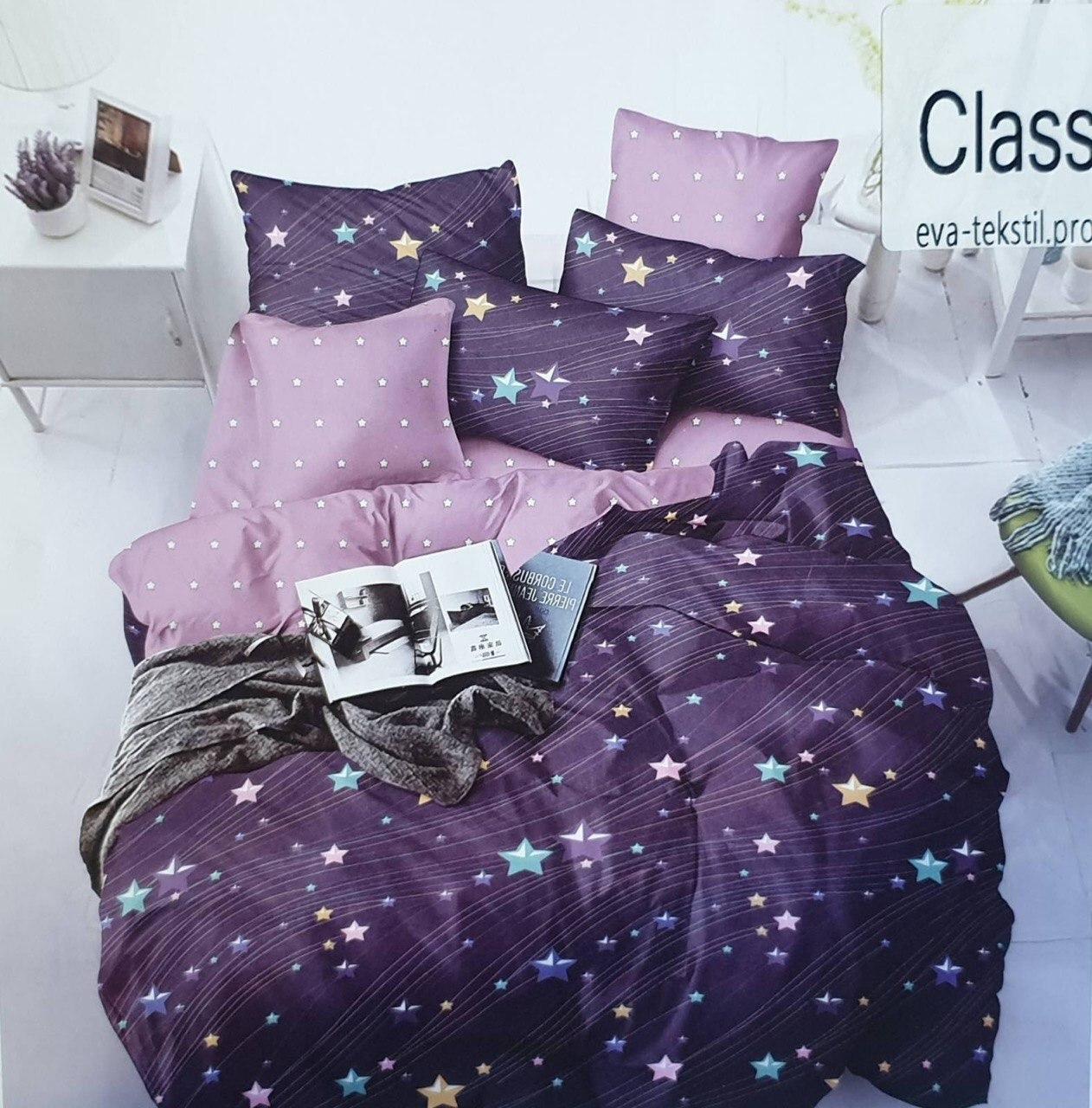 Двухспальный комплект постельного белья со звездами