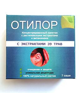 Отилор - Концентрат для восстановления слуха #E/N