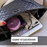 Женская большая классическая сумка шопер на цепочке черная, фото 5