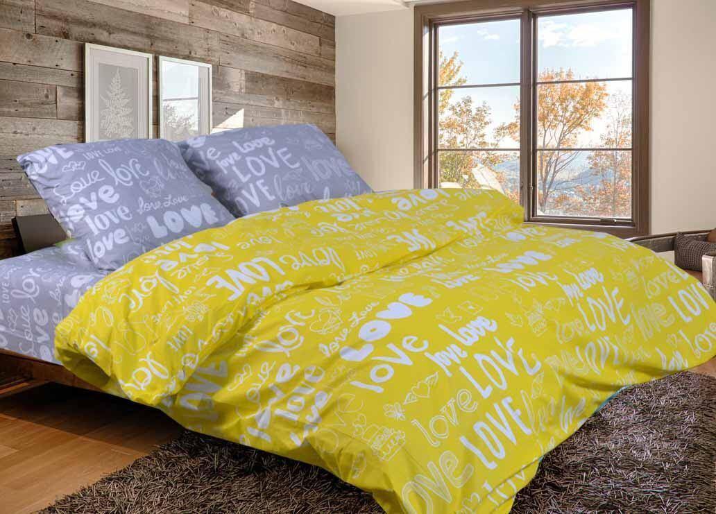 Двухспальный комплект постельного белья, желтый