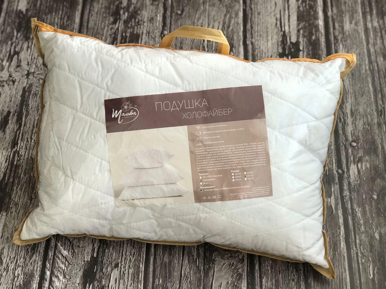 Подушка для сну холлофайбер 70 х 50