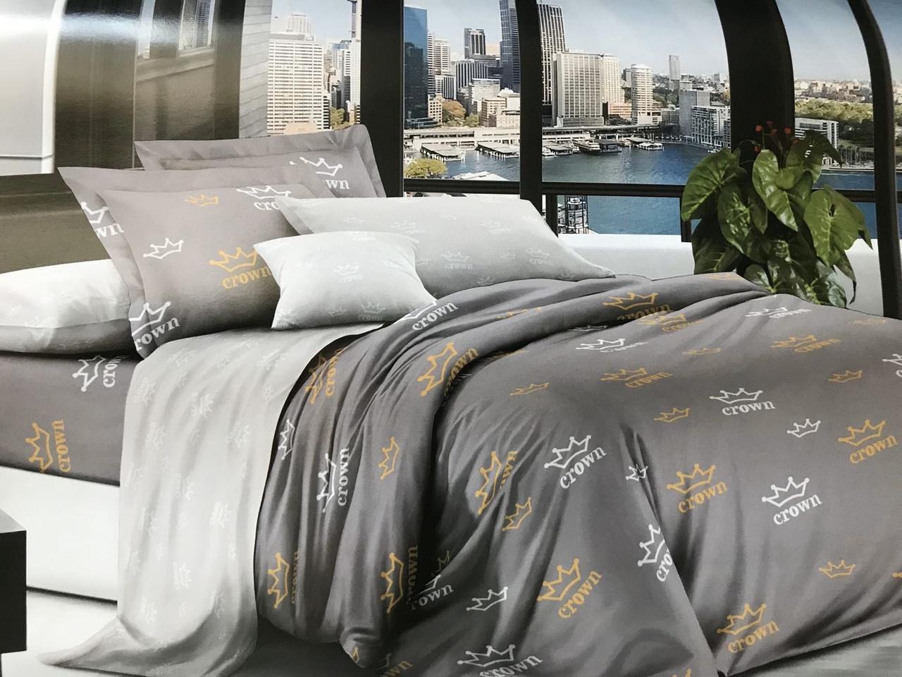 Красивое постельное белье полуторка, серое, корона