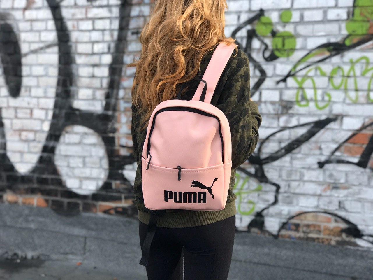 Женский стильный рюкзак Puma пудровый