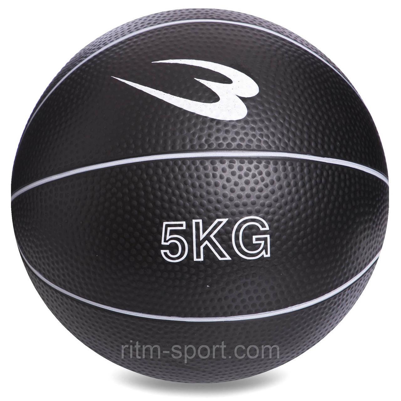Мяч медицинский резиновый с утяжелением  5 кг