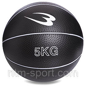 М'яч медичний ( медбол) 5 кг