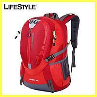 Туристичний рюкзак міський MHZ 40л (xs2586)