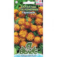 """Семена бархатцев """"Гармония"""" (0,5 г) от ТМ """"Велес"""""""