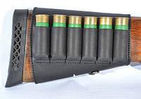 Кожаный патронташ на приклад на липучке Волмас, цвет: Черный