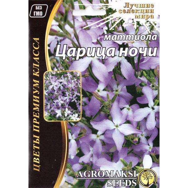 "Семена матиоллы ""Царица ночи"" (10 г) от Agromaksi seeds"