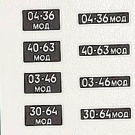 Деколь военные номерные знаки для сборных моделей автомобилей в масштабе 1/72
