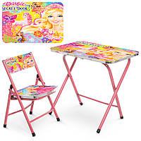 Детский столик со стульчиком Bambi A19-BRB2 Барби розовый складной