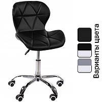 Кресло офисное компьютерное B-531 на колесиках рабочее для компьютера офиса дома, фото 1