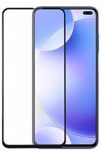 3D Защитное стекло для Vivo Y91c, Y91i, Y93, Y95 (0.3 мм, 2.5D, черное