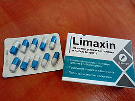 Limaxin – Капсули для посилення сексуальної активності (Лимаксин) #E/N