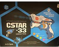 Набор лазерного оружия Canhui Toys Laser Guns CSTAR-33 (4 пистолета) (BB8833C), фото 1