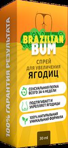 Brazilian Bum - Спрей для збільшення сідниць (Бразилиан Бум) #E/N