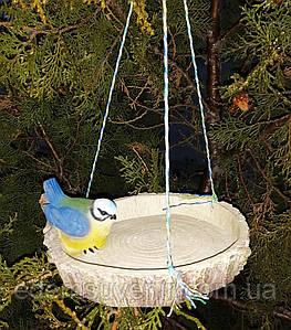 Кормушка для птиц синичка на сосне