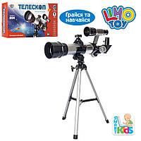 Телескоп LIMO TOY SK 0015