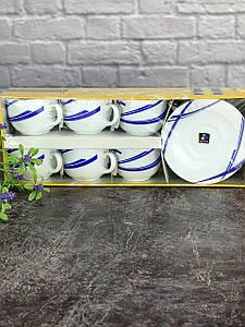 Набір для капучино 12 предметів 160 мл Ellipse Blue Luminarc 67808
