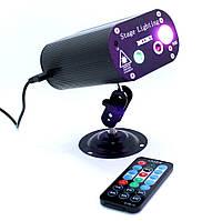 Мини лазерный проектор с пультом и стробоскопом Mini Laser Stage Light Новогодняя светомузыка для дома RD-8008