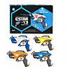 Набір лазерного зброї Canhui Toys Laser Guns CSTAR-23 (4 пістолета) (BB8823C)