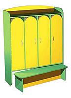 Шкаф  с лавочкой в детский сад