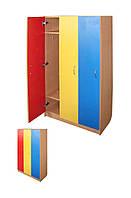 Шкаф 3-х дверный детский
