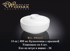 Бульонница 400мл Wilmax WL-991137